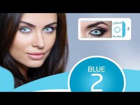 9f1af805e  افضل عدسات لاصقة طبية للعيون الحساسة من فرح بريميوم سماوى رقم 2 SKY BLUE -  YouTube