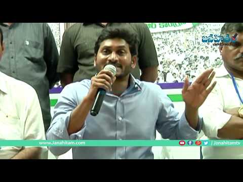 YS jagan SPEECH at Vijaywada new YSRCP party office ||latest news || Janahitam tv