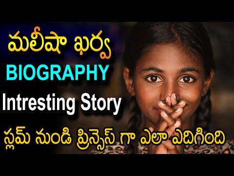 Famous Maleesha Kharwa Mumbai Slum Girl   Maleesha Biography   Telugu Viral Videos   Top TeluguTV