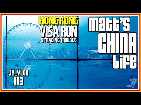 HONG KONG VISA RUN & Trading Trouble