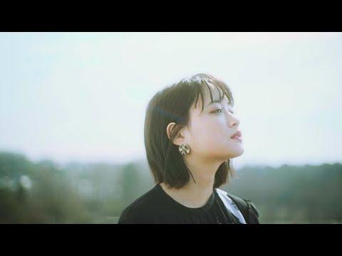 大原櫻子 - 泣きたいくらい (Official Music Video)