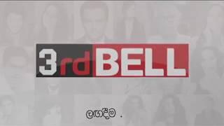 3rd BELL TV PROMO Thumbnail