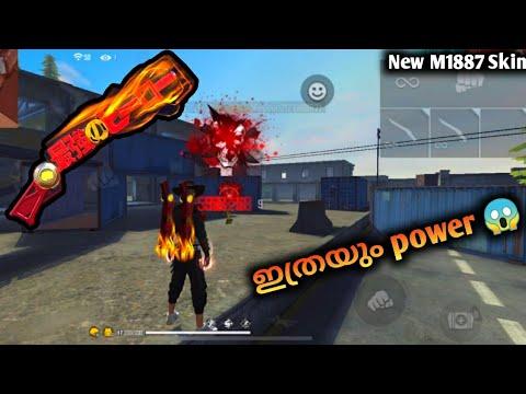 Download New M1887 Skin || One Punch Man Skin ഇത്രയും power || FREE FIRE