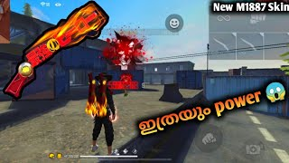 New M1887 Skin || One Punch Man Skin ഇത്രയും power || FREE FIRE