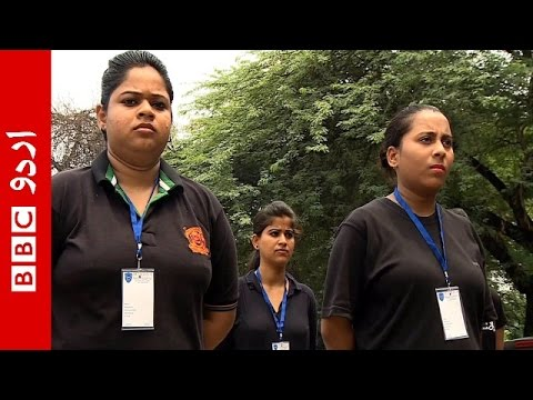 Lady bouncers of India .BBC Urdu