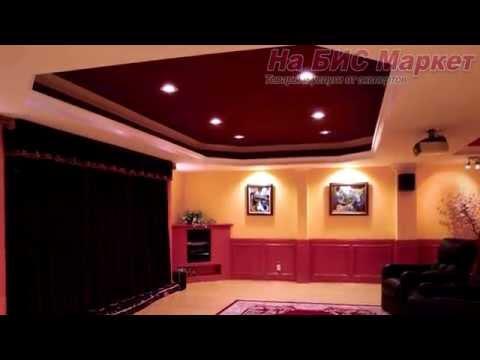 Дизайн потолка в спальне натяжные, навесные, из