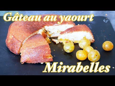 gâteau-au-yaourt-mirabelles-facile-🤤