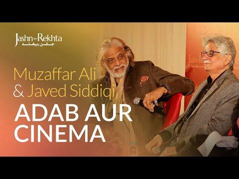 Zabaan-O-Bayaan Ki Kashmakash | Muzaffar Ali & Javed Siddiqi | Jashn-e-Rekhta
