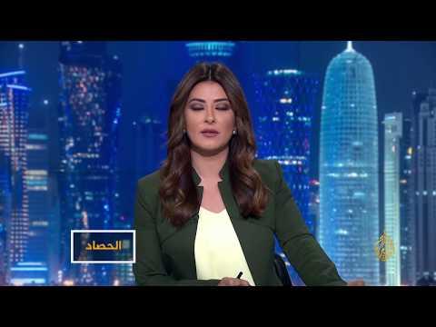 الحصاد-هجوم موكب الحمدالله.. من تزعجه الحقيقة؟  - نشر قبل 2 ساعة