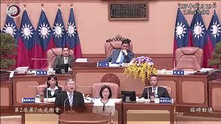 在何博文堅持下、議長裁決邱敬斌副秘書長,必須親赴議會報告關說案。