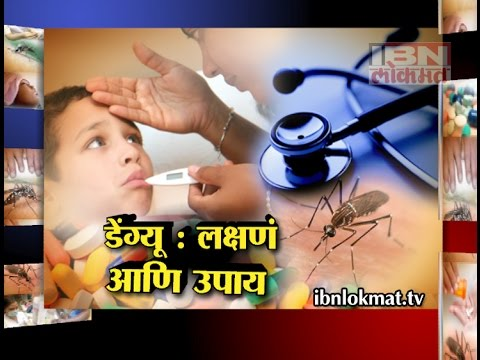 causes and treatments of dengue fever The difficulty in controlling dengue infection stems from three root causes, ie, the  presence of four different serotypes of virus, each with the.