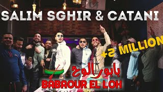CATANI ft Salim Sghir - Babour El Loh - بابور اللوح -  #LIVESURDSART ( Ds Production )