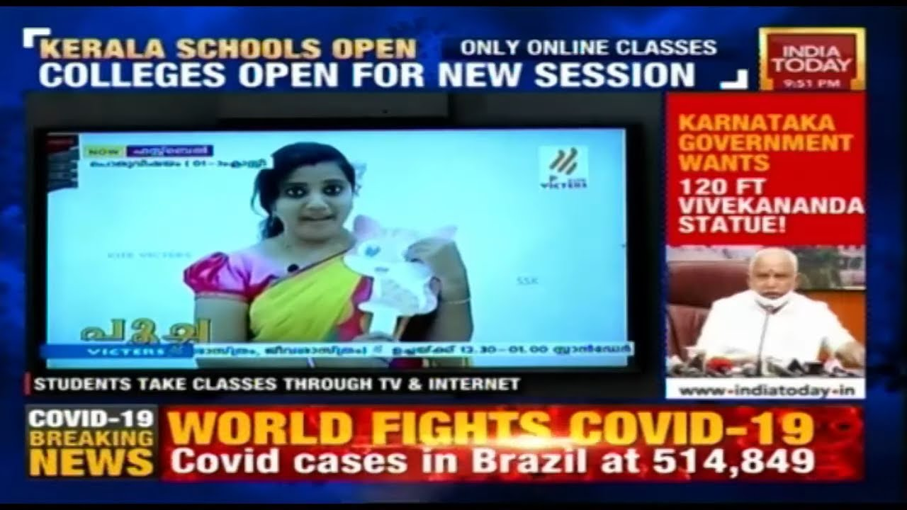 Good News Academic Session Begins In Kerala Students Take - Online Classes Youtube