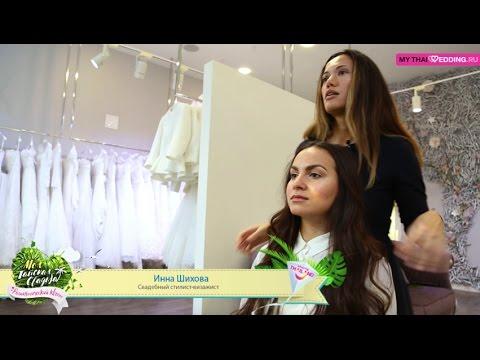 Фильм Секреты макияжа с Татьяной Тележниковой. Отзывы клиентов.