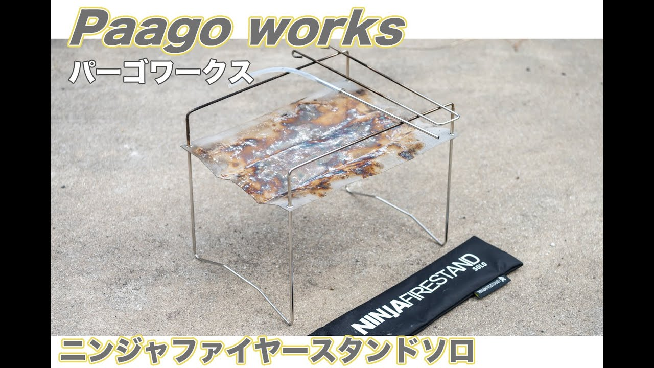【入荷】パーゴワークス 新商品
