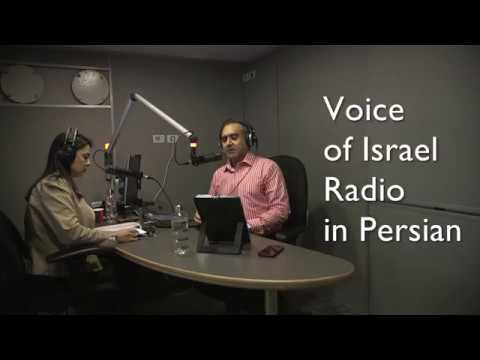 Voice of Israel in Persian - Building Bridges Through Radio