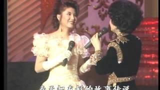 1991年央视春节联欢晚会 歌曲《同一首歌》 杭天琪|甄妮| CCTV春晚