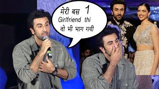 Ranbir Kapoor Breaks Down Talking About Ex Girlfriend Deepika sanju trailer launch