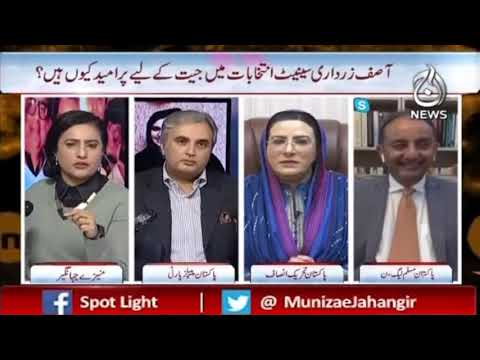 NA-75 Daska Election Siyasi Jang Main Tabdeel | Spot Light with Munizae Jahangir |24th February 2021