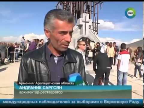 Сурб Хач в Арагацкой области Армении