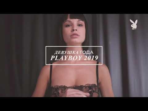 Девушка года 2019: Алена Тарасова