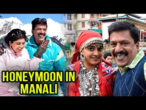 Nakushi's Honeymoon In Manali | Romantic Moments | Star Pravah Serial | Upendra Limaye
