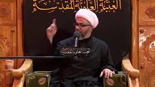 الشيخ مصطفى الموسى - فاطمة الزهراء عليها أفضل الصلاة والسلام سيدة نساء العالمين