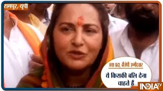 BJP leader Jaya Prada lashes out at Azam Kahan, says he is not in his senses