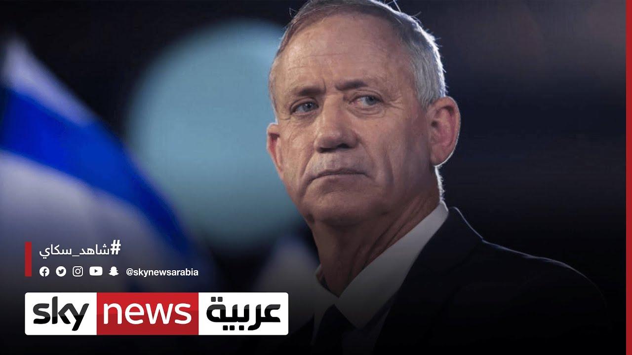 إسرائيل..غانتس: مستعدون لتوجيه ضربة عسكرية ضد طهران  - نشر قبل 2 ساعة