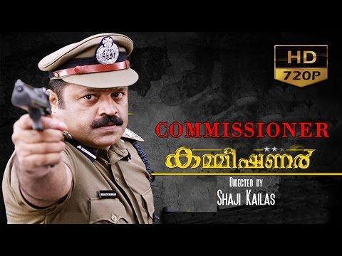 commissioner malayalam full movie | Suresh Gopi, Ratheesh, Shoban