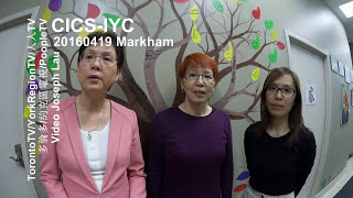 華諮處, CICS, IYC, HSBC, donation, 20160419