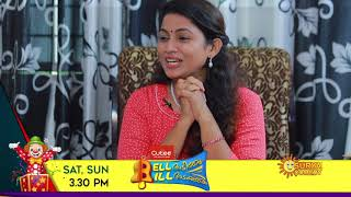 Bell Adikoo Bill Adakyam - Promo   07th December 19   Surya Comedy Game Show