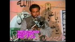 Zakir Syed Riaz Hussain Shah of Ratowal | Darbar Shah Chan Charagh, Rawalpindi