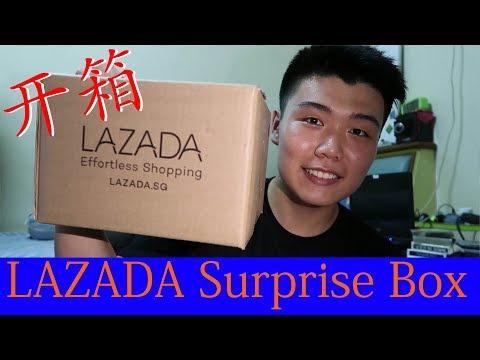 [开箱篇] //新加坡 Singapore Lazada 6th Birthday Bash Event// Surprise Boxes