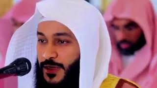 Super Kıraat -Rahman Suresi - Abdurrahman El Usi - Kabe İmamları (kanalımıza abone olur musunuz)