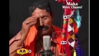 sufi Moonkhe doongar dooran usman faqir shah Abdul latif bhitai officia