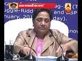 मायावती ने अपने जन्मदिन के मौके पर कहा- बीएसपी ही समाज के दबे-कुचलों का उत्थान करने वाली पार्टी है