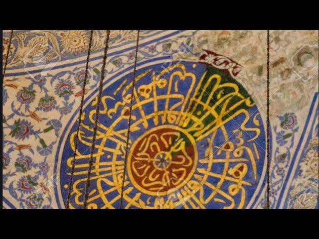 7. The Life of the Prophet ﷺ: The Auspicious Birth
