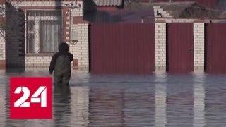 """""""Погода 24"""": прогноз по половодью благоприятный - Россия 24"""