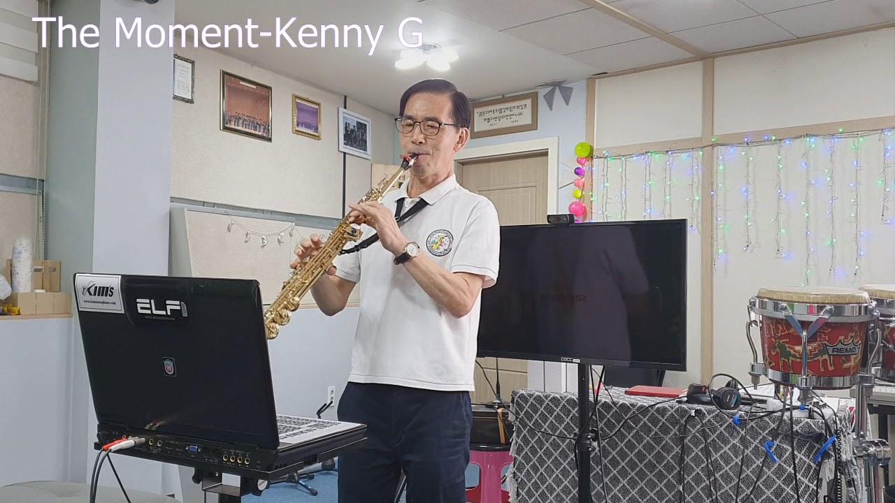 The Moment(Kenny G)-김정중 연주(소프라노 색소폰)