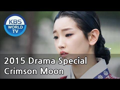 Crimson Moon | 붉은 달 (Drama Special / 2015.09.11)