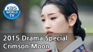 Crimson Moon | 붉은 달 [2015 Drama  Special / ENG / 2015.09.11]
