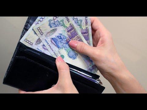 КАКАЯ ПЕНСИЯ ПРИ ВТОРОЙ ГРУППЕ ИНВАЛИДНОСТИ 2017