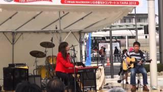 011 いわさききょうこ □東京都 http://www.iwakyo.com □ジャンル:弾き語...