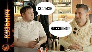 Какая зарплата у тренера сборной России по футболу