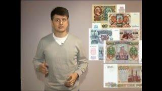 В России появятся новые купюры номиналом 200 и 2000 рублей