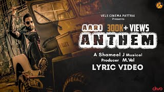 Aari Anthem | Lyrical Video  | Vels Cinema Pattarai | Shameel J