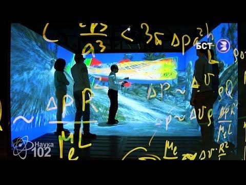 Наука-102 Реальная Математика