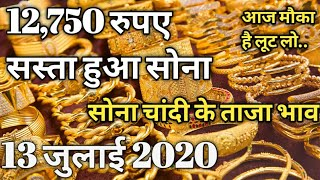 Today Gold Rate:Today Gold Price| 24 Karat & 22 Carat Gold Rates| Gold Rate Today In India
