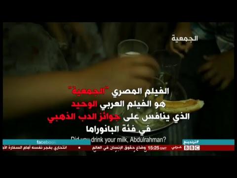 بي_بي_سي_ترندينغ :  64 مليار دولار للترفيه في #السعودية..ومعاناة نازحي #تاورغاء في صحراء #ليبيا  - 16:22-2018 / 2 / 22